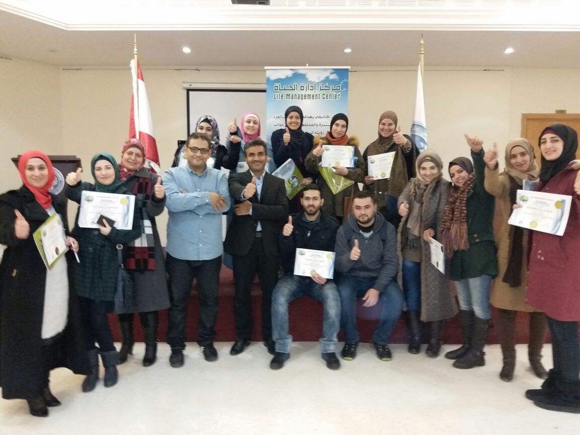 Active Learning - Tripoli