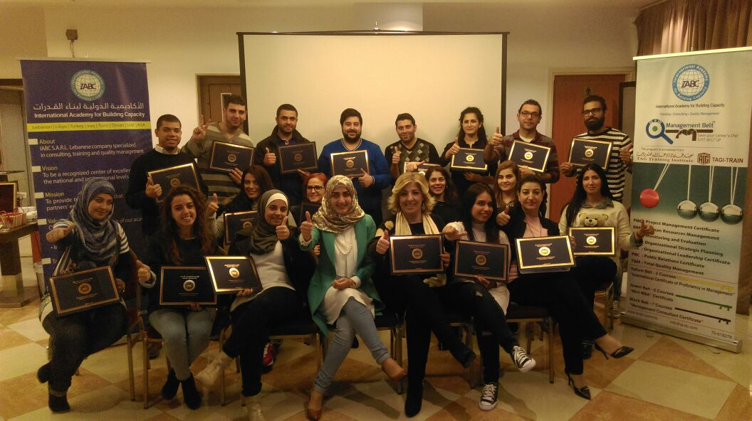 Project Management Certificate - Beirut