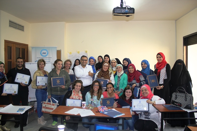 Active Learning - Beirut